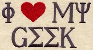 Geek in Greek_image