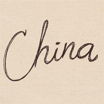 Passport to China - China Script_image