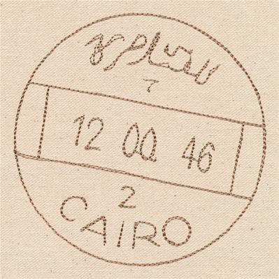 Passport to Egypt - Stamp_image