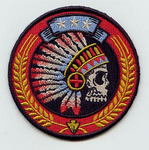 The Tribal Seal (Patch)_image